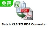 Batch XLS TO PDF Converter