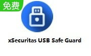 xSecuritas USB Safe Guard