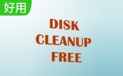 Disk Cleanup Free