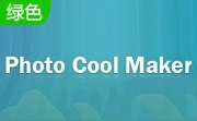 Boxoft Photo Cool Maker