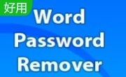 iSumsoft Word Password Remover