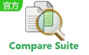 Compare Suite v8.4.0.0 最新版