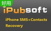 iPubsoft iPhone SMS+Contacts Recovery
