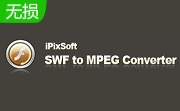 iPixSoft SWF to MPEG Converter