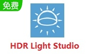 HDR Light Studio