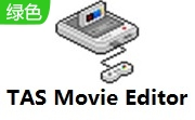 TAS Movie Editor v0.12.2 官方版