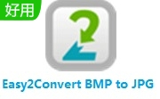 Easy2Convert BMP to JPG v2.7 最新版