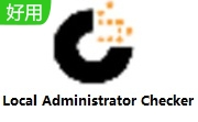 Local Administrator Checker v0.9 官方版