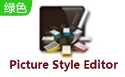 Picture Style Editor v1.20.20 最新版