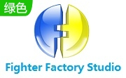Fighter Factory Studio v3.5.3 最新版
