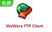 WeWare FTP Client v1.0 最新版