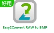 Easy2Convert RAW to BMP v2.8 最新版