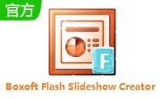 Boxoft Flash Slideshow Creator v1.1 最新版