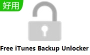 Free iTunes Backup Unlocker v5.2.0.0 最新版
