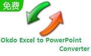 Okdo Excel to PowerPoint Converter