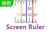 Screen Ruler v0.4 官方版