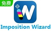 Imposition Wizard