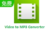 Freemore Video to MP3 Converter v10.8.1 最新版