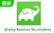 Airplay Receiver for windows v1.0  最新版