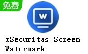 xSecuritas Screen Watermark