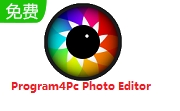 Program4Pc Photo Editor