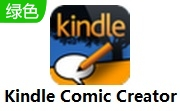 Kindle Comic Creator