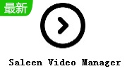 Saleen Video Manager v1.0.0.413 最新版