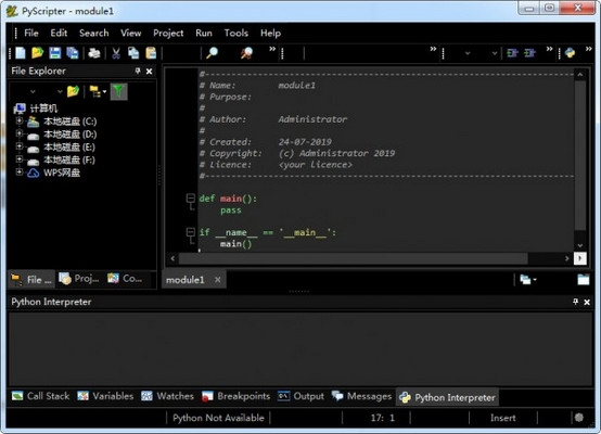 PyScripter v3.6.1 最新版