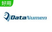 DataNumen Data Recovery v2.0 官方版