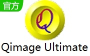 Qimage Ultimate v2019.103 官方版