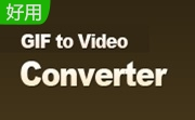iPixSoft GIF to Video Converter