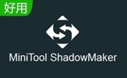 MiniTool ShadowMaker