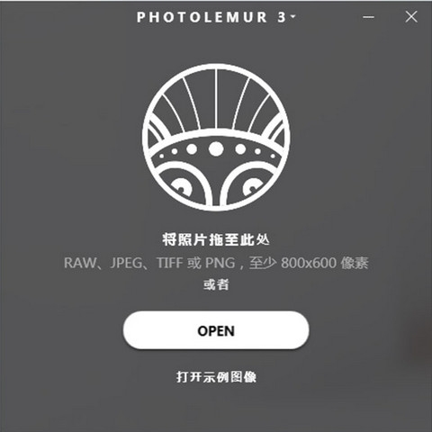 Photolemur v3 1.1.0.2443 破解版