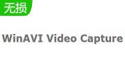 WinAVI Video Capture v2.0 官方版