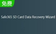 Safe365 SD Card Data Recovery Wizard v8.8.9.1 最新版